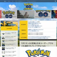 ポケモンGO攻略BOX -