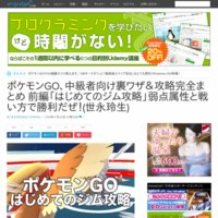 Engadget Japanese RSS Feed