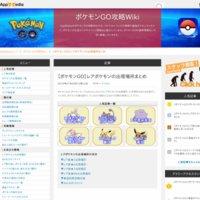 AppMedia : 【国内最大級】ゲームアプリ攻略サイト!